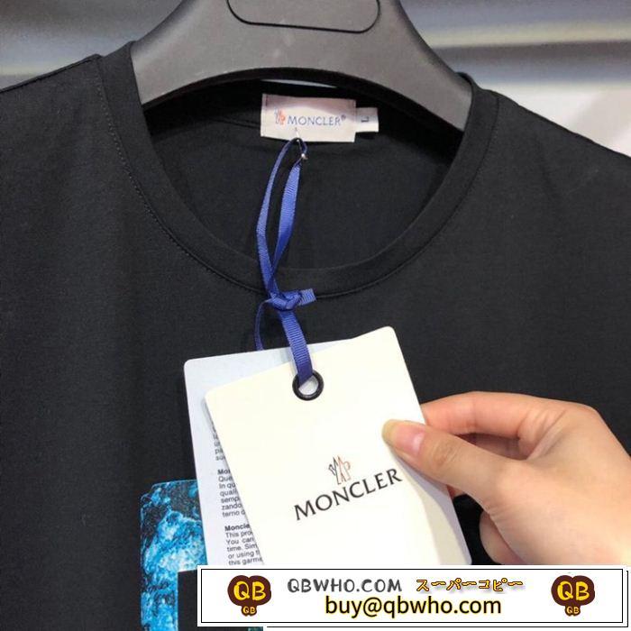 2020春夏用 moncler モンクレール 半袖tシャツ 2色可選 爽やかさと品を兼ね備えた夏季新作