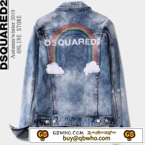 秋トレンドの新定番  デニムジャケット DSQUARED2 ディースクエアード 2020秋冬人気色おすすめ