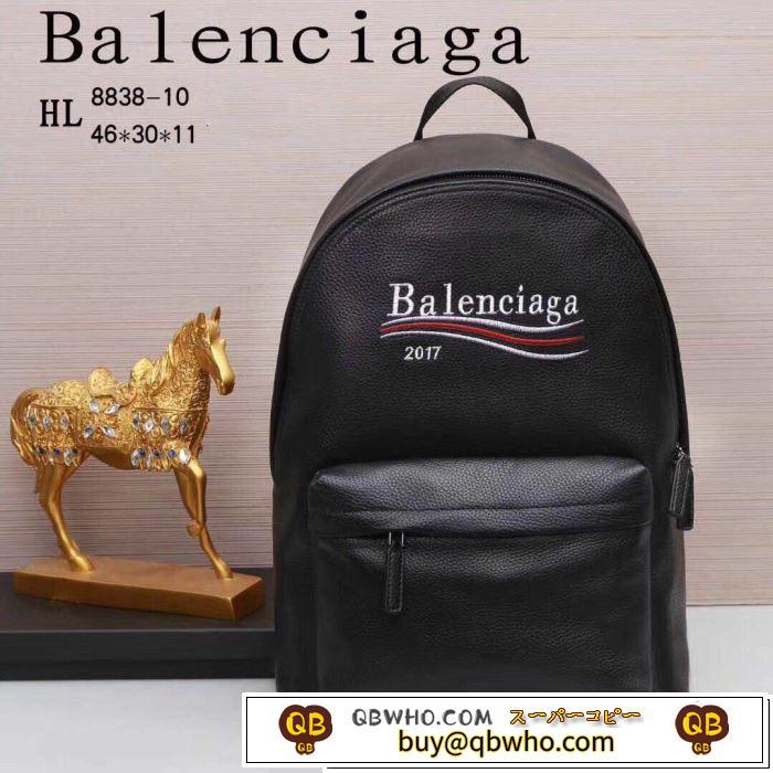2020新作 超レア バレンシアガ balenciaga リュック、バックパック 特別人気感謝sale